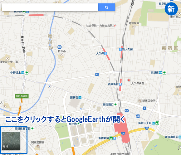s-map5