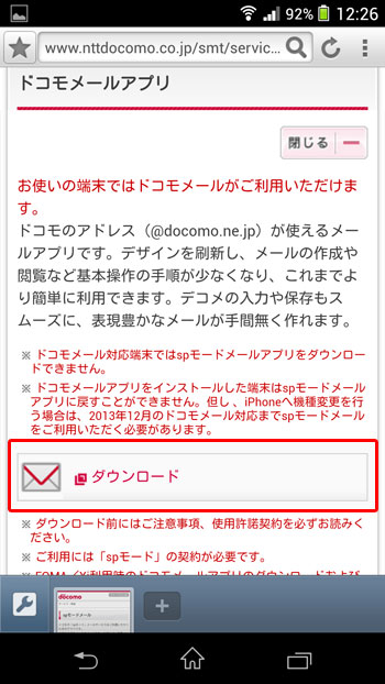 docomo3