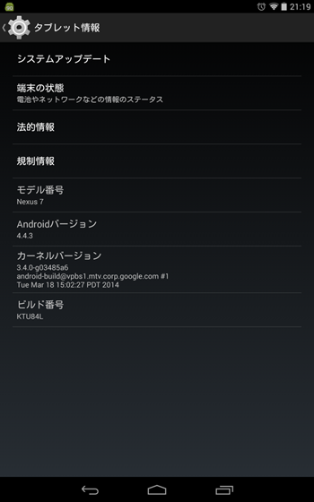 Screenshot_2014-06-10-21-19-26