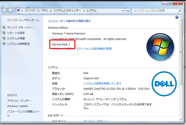 windows10.1