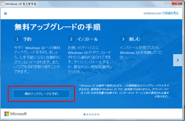 windows10up2