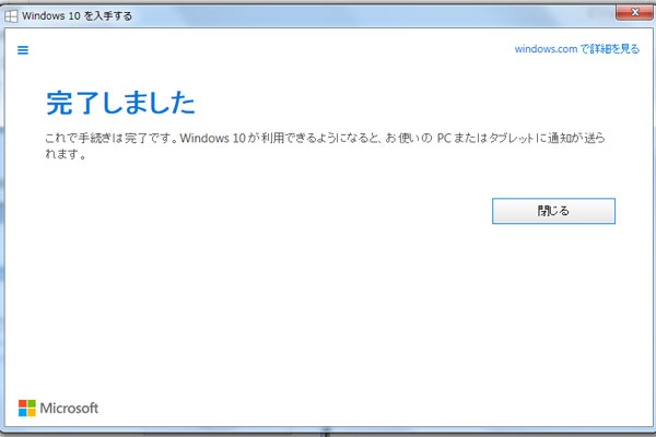 windows10up4