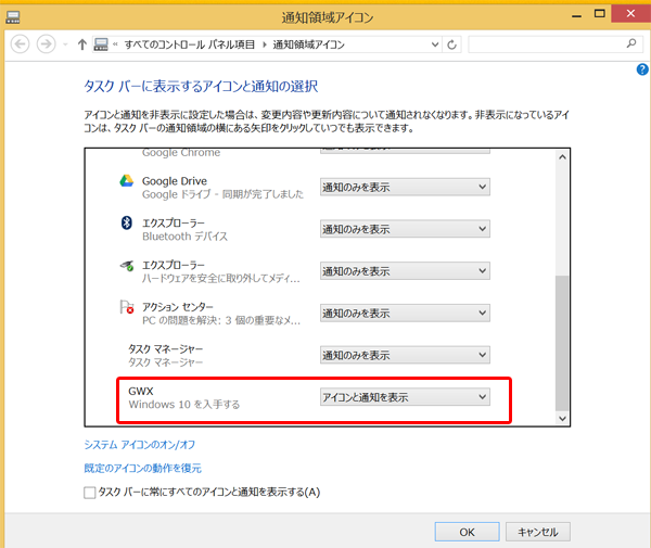 getwindows10