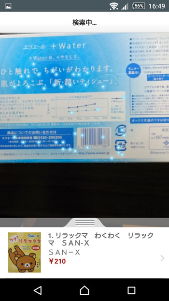 scan6