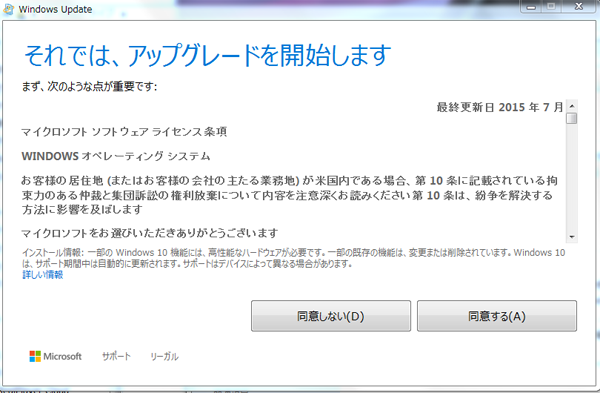 win10up1