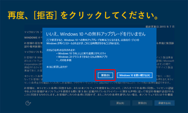 win10up4