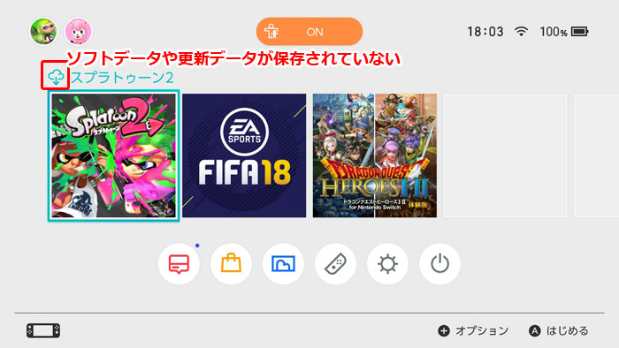 switch sd カード 移行
